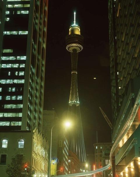 Cydny Tower1