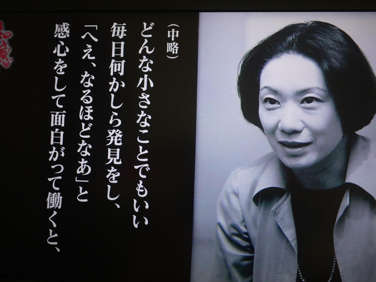 P1030791 真夏のおにぎりと大江健三郎と向田邦子