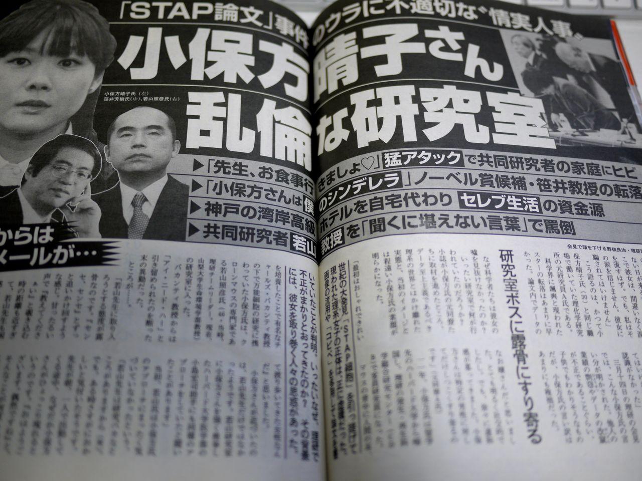 【悲報】日本政府「わが国の国際的な地位は低下していると言わざるを得ない」  科学技術白書  [427640967]YouTube動画>1本 ->画像>21枚