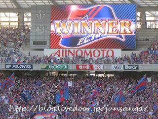 FC 東京01