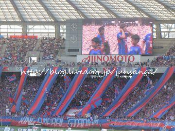 FC 東京04