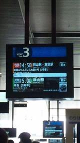 b53e43f5.jpg