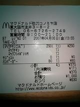 b689dfde.JPG