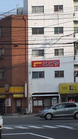 7c8ab8e7.jpg