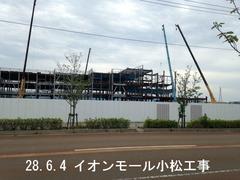 【経過観察】小松市内イオン建設現場(平成28年8月)