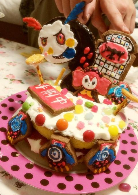 ケーキ♪ケーキ♪まあるいケーキ♪