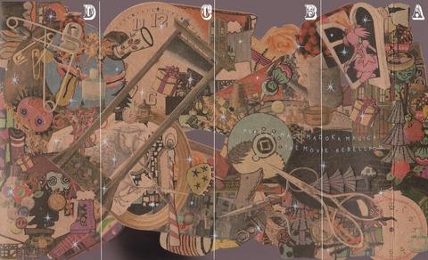 【ネタバレ】魔法少女まどか☆マギカ 叛逆の物語 限定版パンフレットに隠れているモチーフにキュンキュンするだけの日記