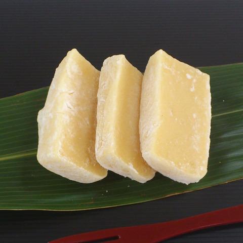 butter_mochi[1]