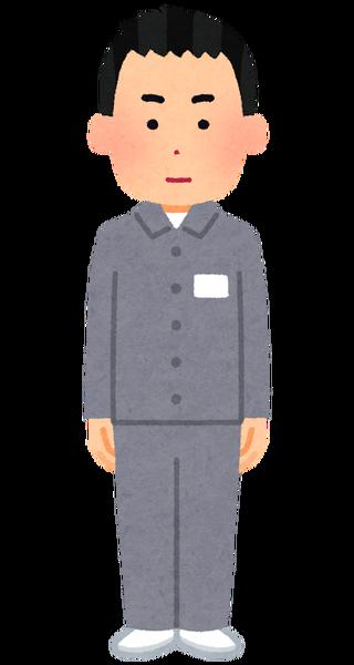 keimusyo_syujin_syabougi_man[1]