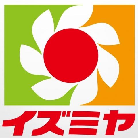 izumiya-650x648[1]