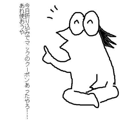 livejupiter-1420769128-6[1]