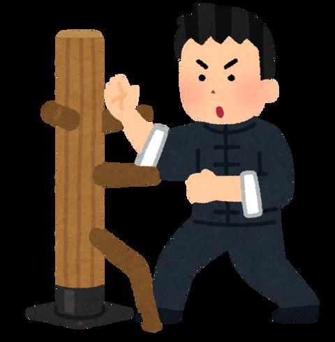 kenpou_mokujintou_man[1]