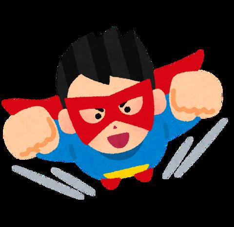 hero_man[1]