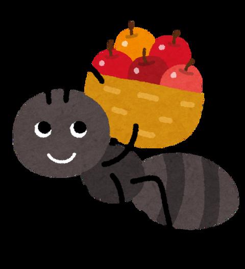 bug_hatarakiari[1]