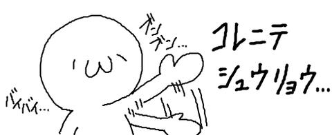 livejupiter-1442073958-36-490x200[1]