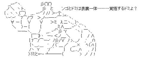 b3077c6665cd9120a926e2d5b554facc[1]