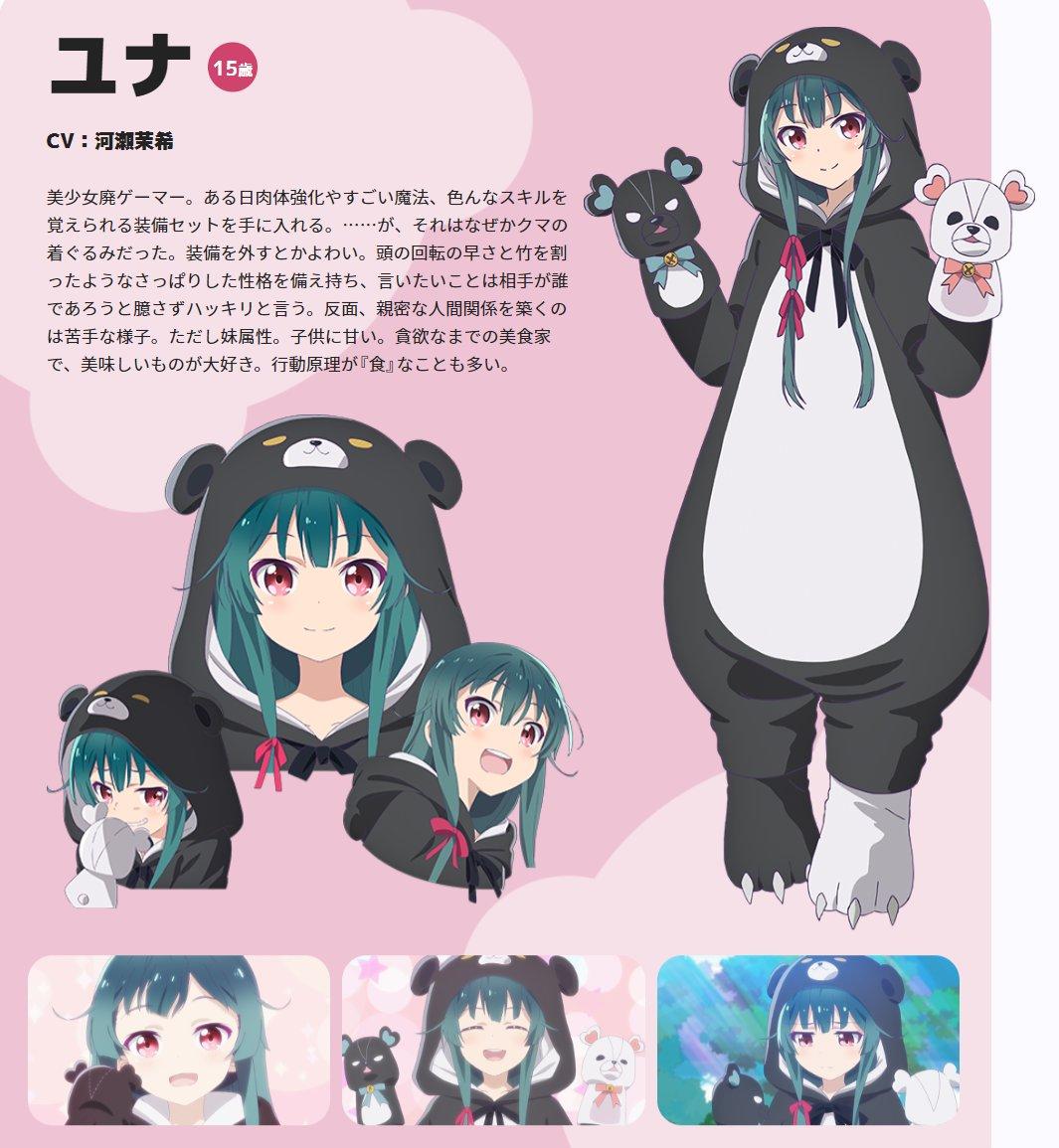 くまクマ熊ベアーの画像 p1_31