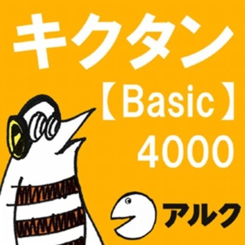 _SS500_[1]
