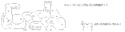 04a6a72073a21d0c64a99cf2352fd524[1]