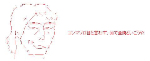 915a48215523c9e1ef2644d212c48a34[1]