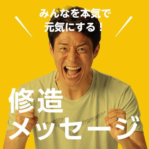 btn_message01[1]