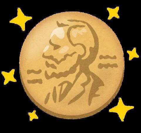 nobel_medal[1]
