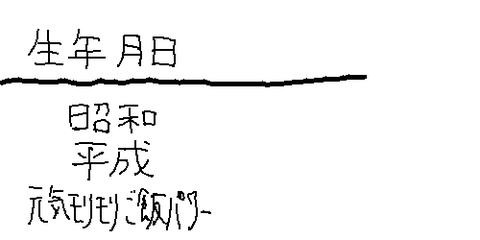 1231r[1]
