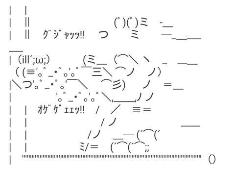 fG4n5la[1]