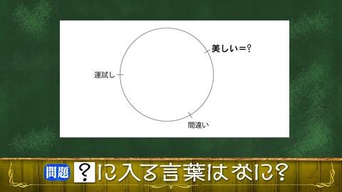 6jNwTiH[1]
