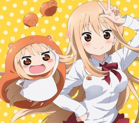 24957_himouto_umaru-chan_Android[1]