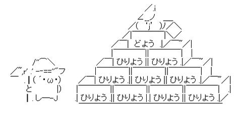 5f8521992edec0a993488e619d1ff6f2[1]