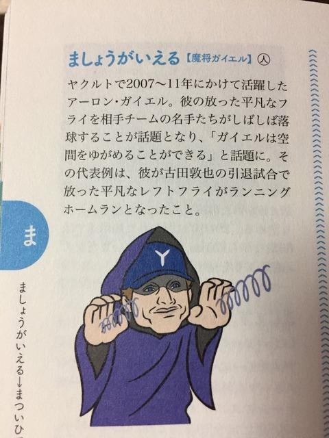 guiel[1]