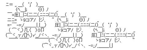 ab52970773c8dbfaaf30f413f7126a14[1]