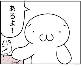 0fjfqkf[1]