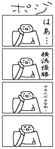 GWCuZVQ[1]