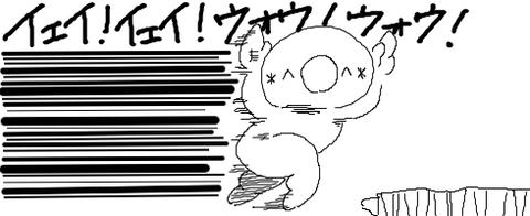 livejupiter-1508524621-56-490x200[1]