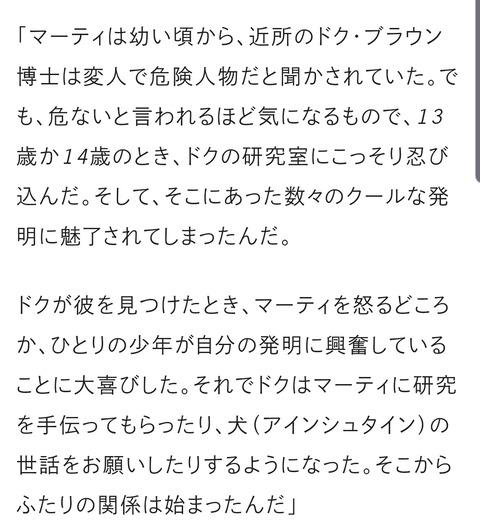 xnnflyC[1]
