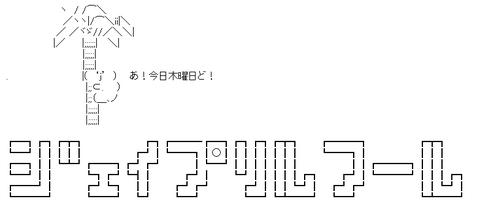 7098c4fa2e1d3270827f0faf32aa810f[1]