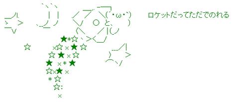 ec97666d84ca04001b44f83fbe7dc290[1]