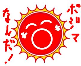 e53b75eb[1]
