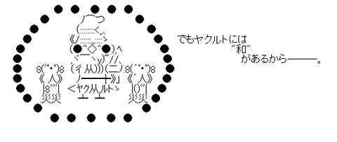 pozi_aa133[1]