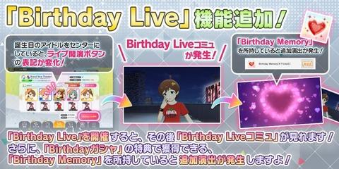 hinata_birthday_live[1]