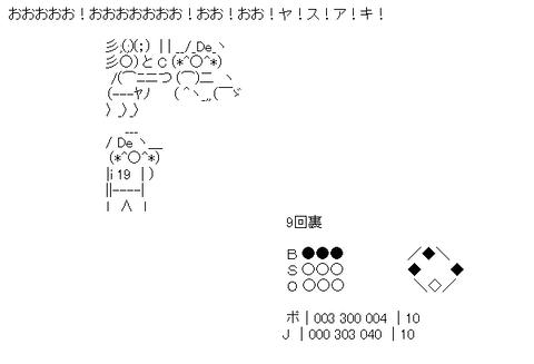 3c2e8c5895e01d7a89696fbf5baa96f9[1]