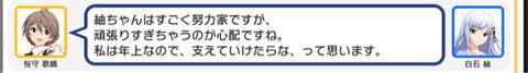 Bx5VkNq[1]