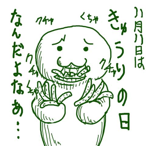 livejupiter-1446637962-185-490x490[1]