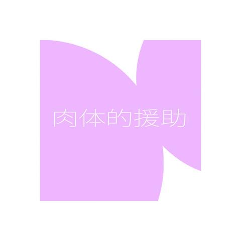 ESDksq1[1]