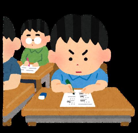 school_test_boy[1]