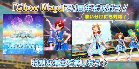 Glow_Map[1]