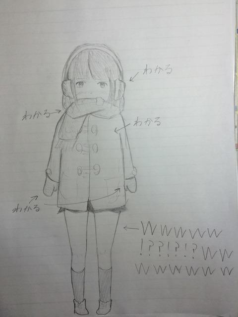 uBZsaix[1]