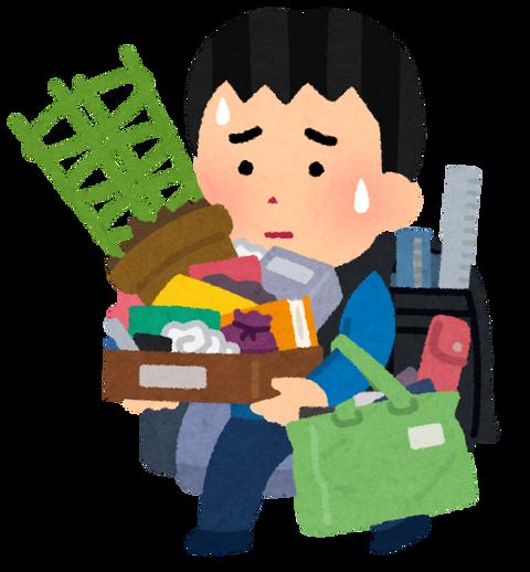 school_syuugyoushiki_nimotsu_boy[1]